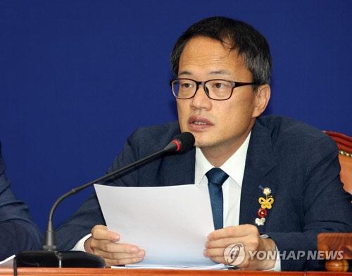 박주민 `징벌적 손해배상제` 법안 발의